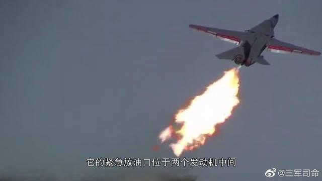 见过会喷火的战斗机吗?飞机发动机喷火的原理是什么?
