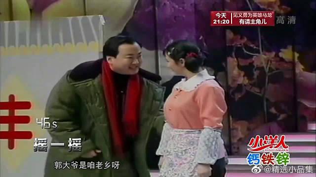 蔡明不准郭冬临暴露他们是夫妻关系,太搞笑了