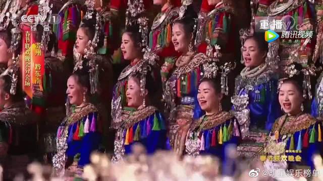 侗族大歌合唱《尽情欢歌》,林志炫一首《太阳鼓》唱响全场!