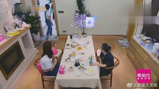 妻子的浪漫旅行3:杨千嬅被老公说中,一天到晚在找手机,太搞笑啦