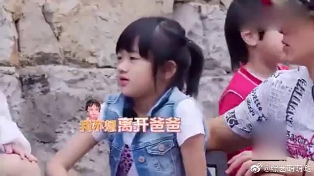杜江让嗯哼去问导演姐姐时间,嗯哼跑过去亲了导演一下
