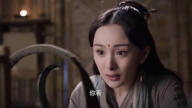 杨幂 赵又廷