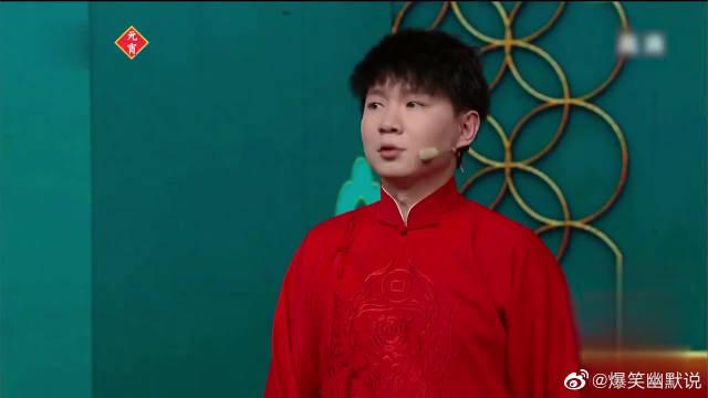 卢鑫买黄瓜太奇怪了房鹤迪:这黄瓜是长沙本地产的?