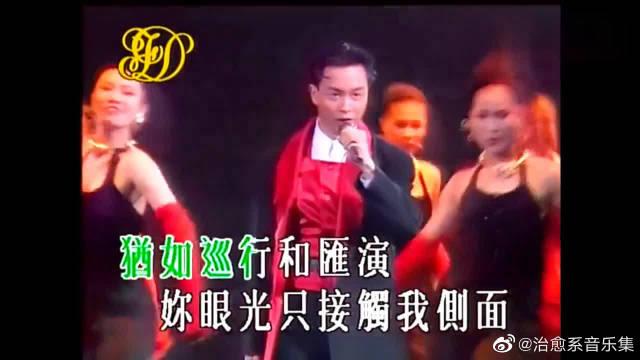 张国荣一首《侧面》演唱会现场版,唱歌好听,跳舞还这么厉害