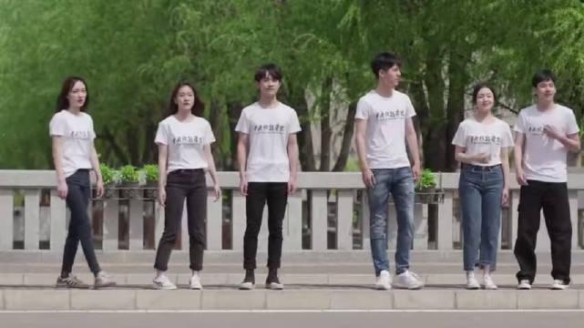中戏版《我爱你中国》MV易烊千玺刘昊然胡先煦李兰迪张雪迎赵嘉敏