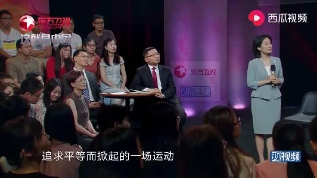 范勇鹏:西方对他们国内自己的抗议和香港的事是如何玩双标的?