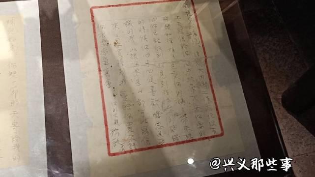 在贵州兴义何应钦故居里面,保存着六封家书