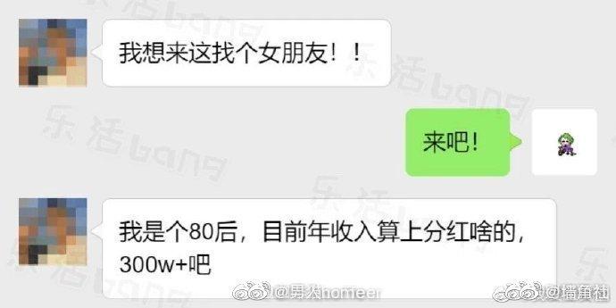 网友:卖玻尿酸年薪300w开法拉利,现在我想找个江浙沪9分女孩结婚..