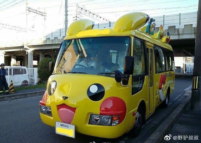 日本幼儿园的接送校车,超级眼红了!!