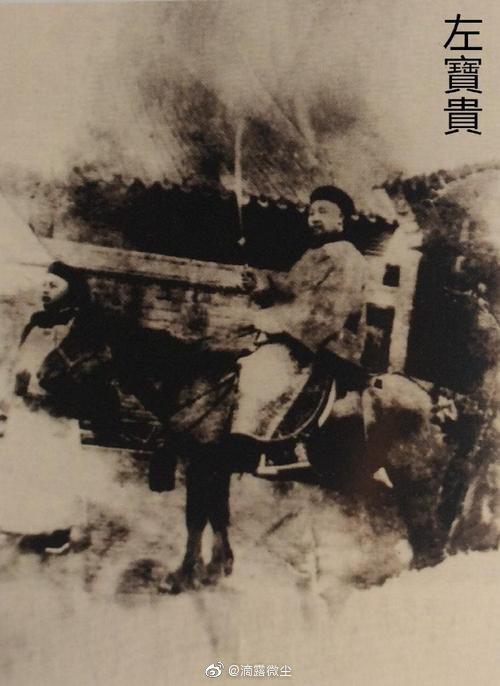 1894年7月中日甲午战争爆发后