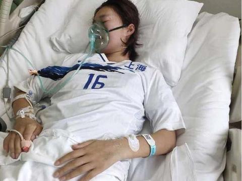 东方体育日报上海女足姑娘突发红斑狼疮,需要爱心人士帮助筹款