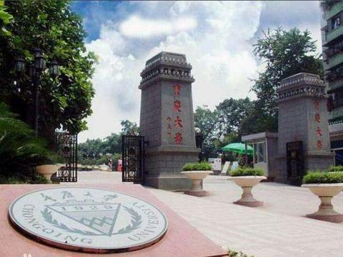 西南财经大学金融实力到底如何?与重庆大学相比,情况如何?