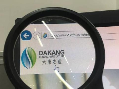 大康农业疑涉财务舞弊,3亿应收账款疑来自空壳公司