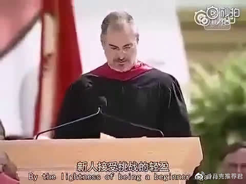 乔布斯在斯坦福大学毕业典礼上的演讲:《求知若饥,虚心若愚》