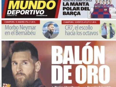 金球奖公布之前,梅西又收到1好消息,阿根廷天亮了