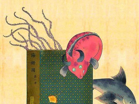 明朝人的海洋生物科普书,中国现存最早的动物志——闽中海错疏