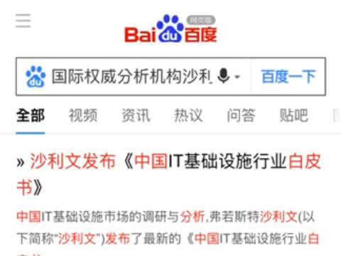一二映像:新闻发布 外媒传播 专注中国企业的全球媒体传播