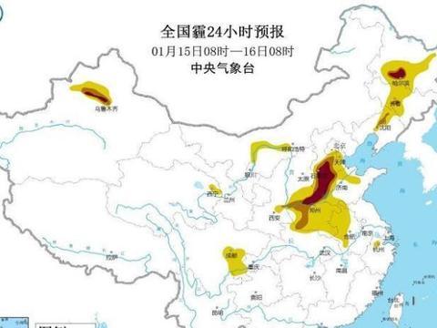 雾霾混杂!污染物从河南一带北上!河北南部空气质量不佳