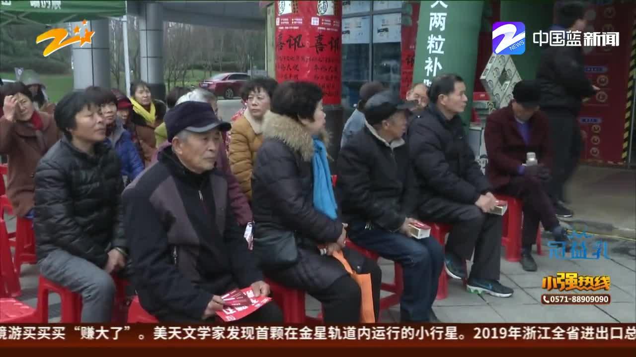 """""""补肺丸寻找健康老人""""大型公益活动走进宁波余姚"""