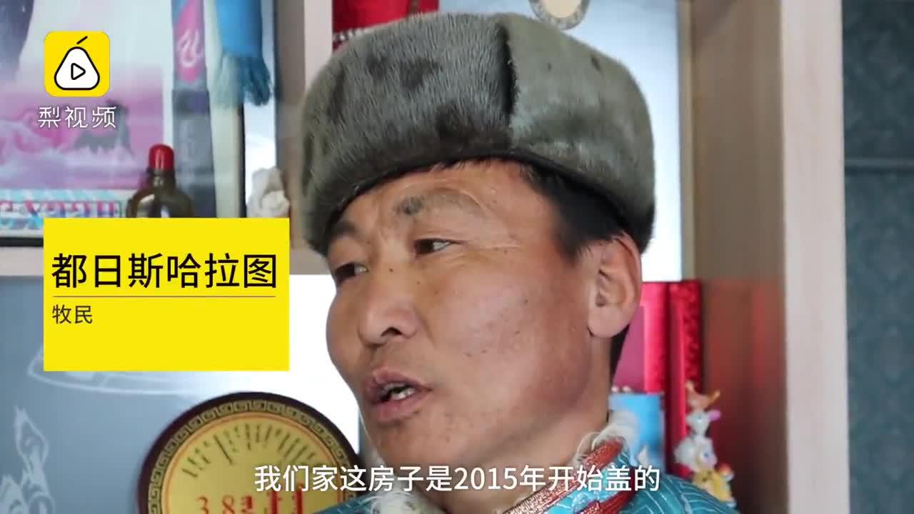 草原设巡回法庭,法官进蒙古包审判
