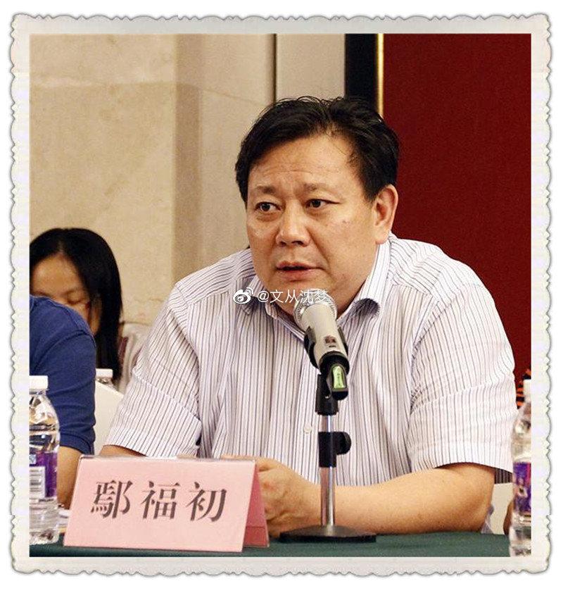 湖南书协第5届主席鄢福初,虽是一名官员,书法却颇具功夫