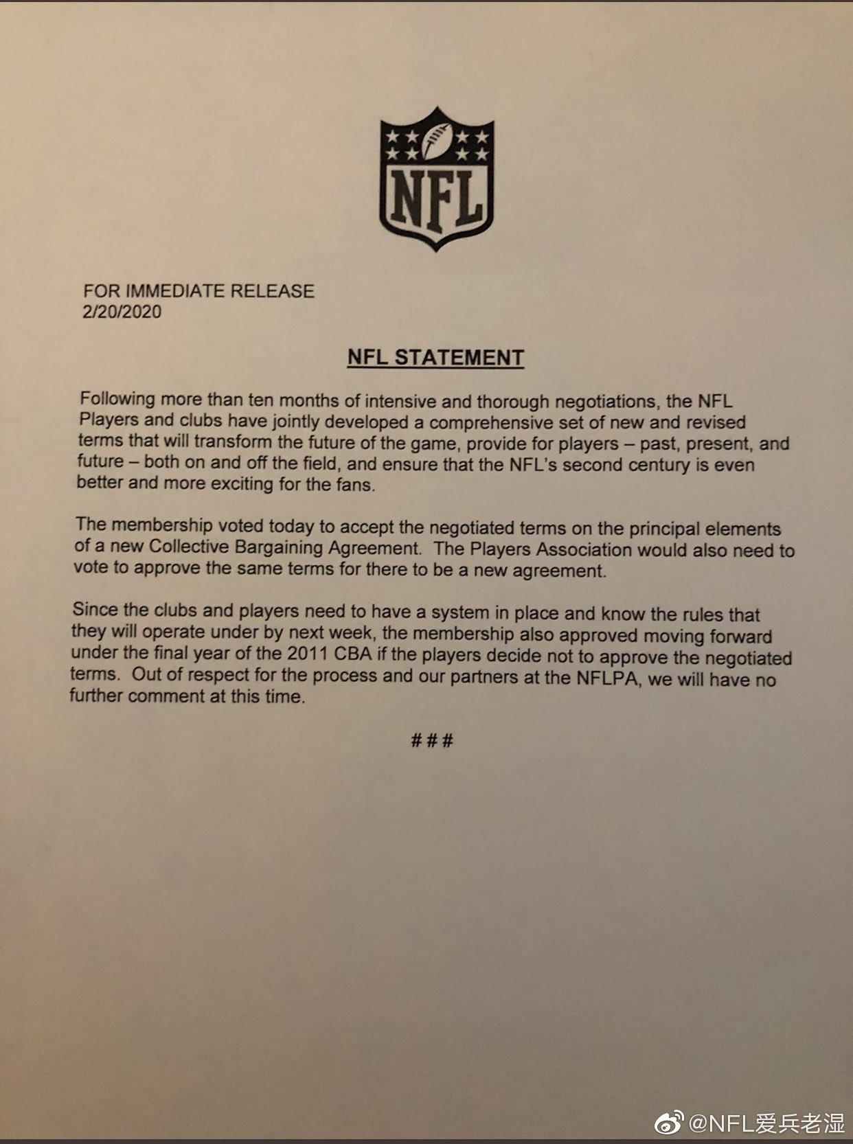 出大事儿了,NFL老板们已经投票通过新的劳工协议