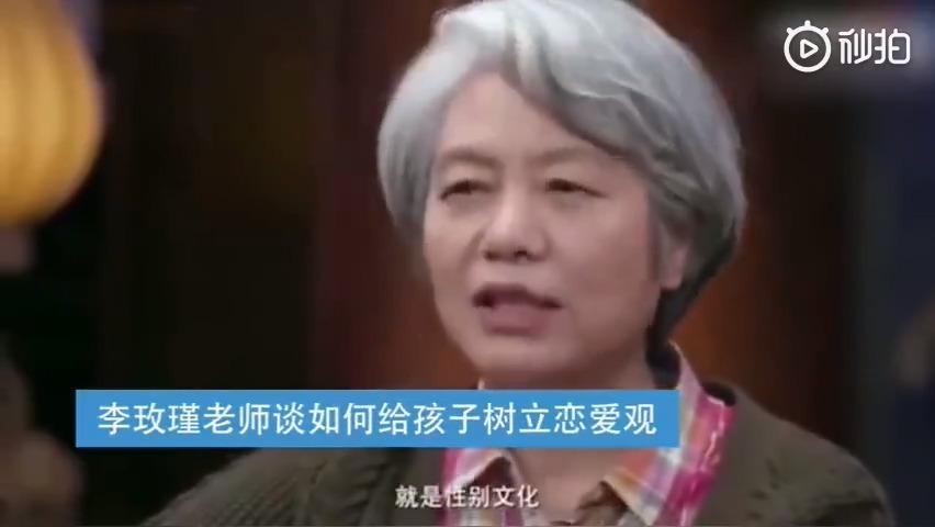 中国人民公安大学教授李玫瑾老师的5条人生建议合集