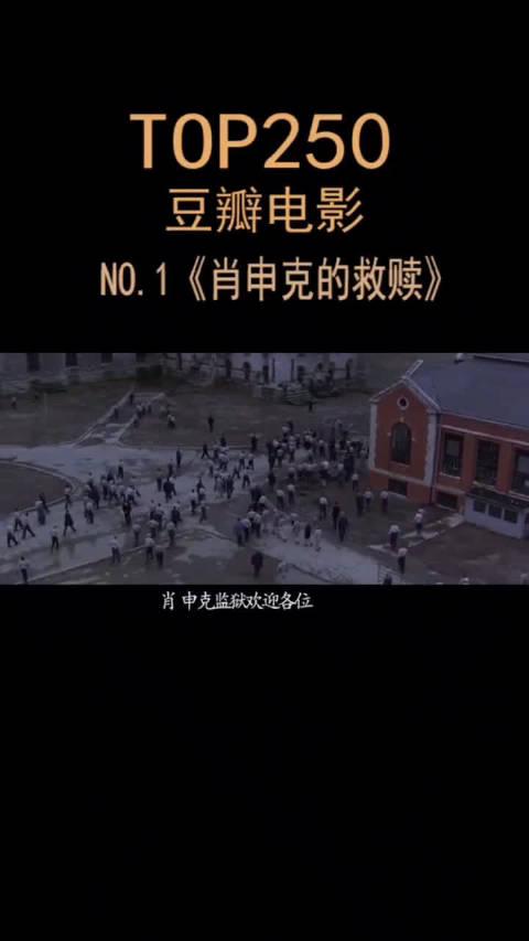 如果在中国上映我一定会去电影院看,虽已重温好多遍。我相信