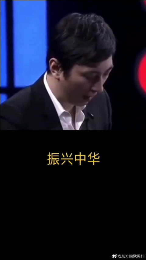 王思聪很认真的在说这个事,郑凯你觉得很好笑吗?