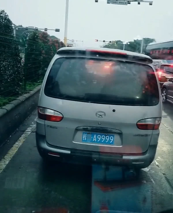偶遇车牌4连号江淮瑞风,网友:你是逗我玩呢,还有这么靓的号?