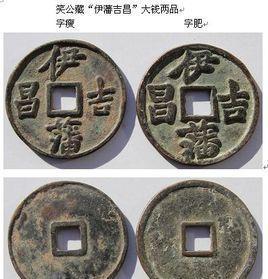 海合都汗行宝钞,尽是波斯民膏脂