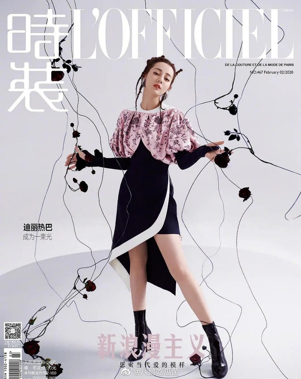 今日三封面,迪丽热巴、王俊凯、肖战,来品品流量的表现力