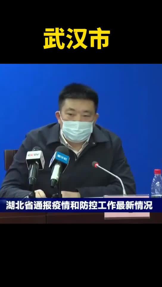 武汉市长周先旺:因春节和疫情的因素
