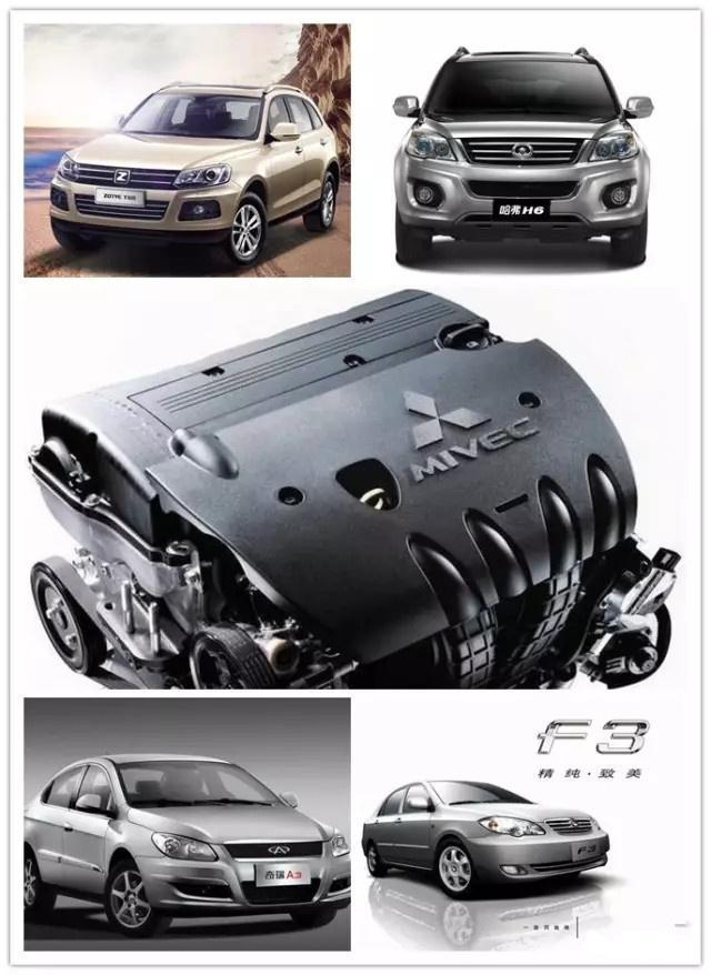 有哪些档次、价位相差很大的车型,使用的却是同样型号的发动机?
