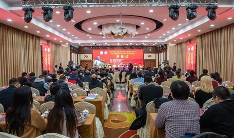 因为一位历史名人、一片茶叶,歙县举办了一场盛会