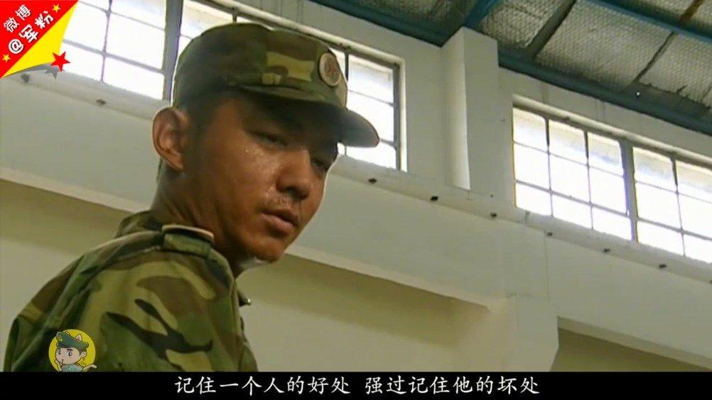 我的第一名永远是《士兵突击》,今天很丧,看了半天士兵突击的视频