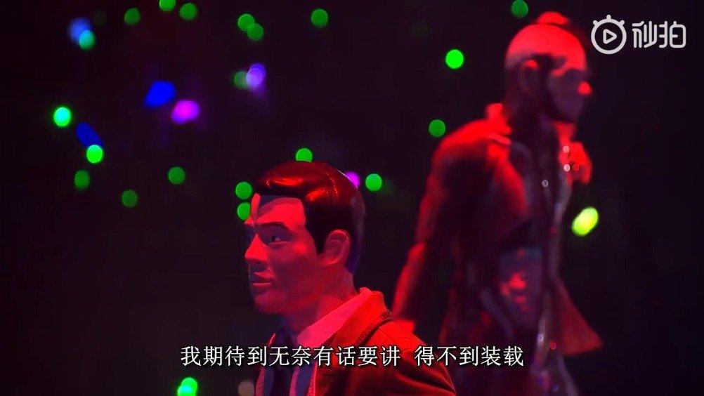 陈奕迅《浮夸》必须有名字,真·神级唱功,有被高音惊艳到