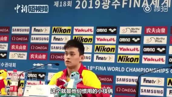 在韩国光州2019年游泳世锦赛上