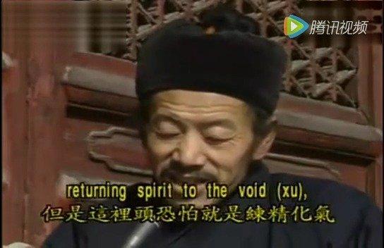 珍贵影像:80年代外媒采访武当道长,这才是中华真功夫!