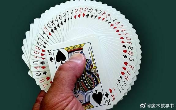 魔术教学:扑克牌开扇!超帅!原来这么简单