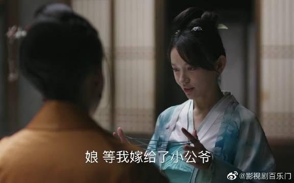 赵丽颖 朱一龙 冯绍峰