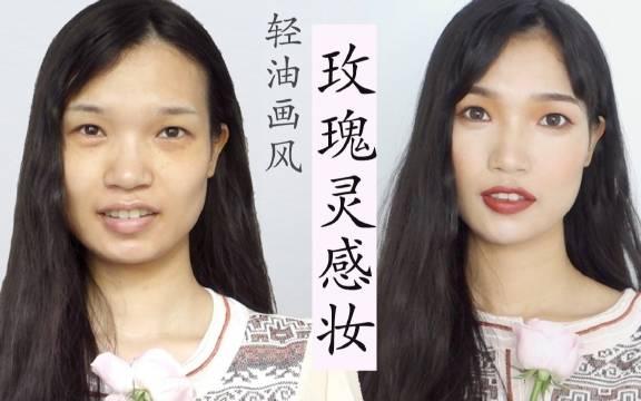 方脸黄皮内双,无滤镜不刷墙日常妆,女人还是要对自己好一点
