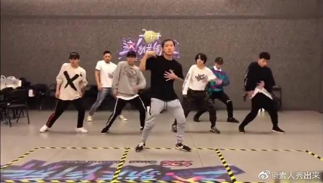 这就是街舞的排练视频,所有的超燃场面都是他们努力的结果!