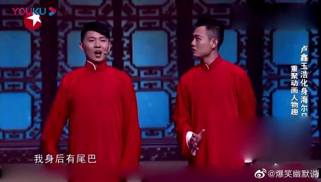 卢鑫玉浩参加相亲节目,自我介绍:我头上有犄角