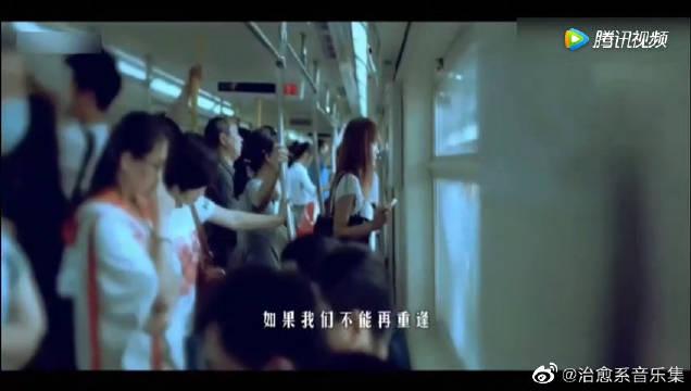一首《后来我去北京找过你》唱碎了多少心,梦然的嗓音太催泪!