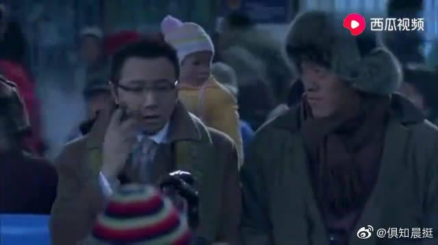 人在囧途里,李小璐在火车站里忽悠徐峥买