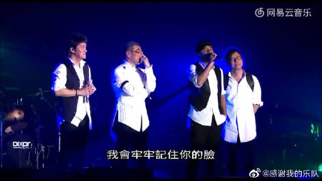 张震岳、罗大佑、李宗盛、周华健合唱《再见》,老少年们啊