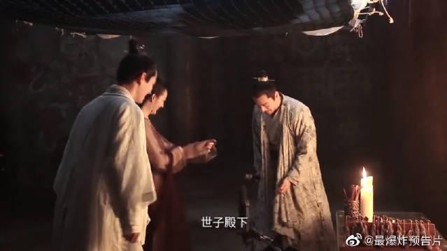"""花絮:刘昊然成为""""电灯泡"""",见证别人的爱情表白"""