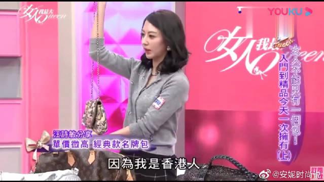 汪诗敏私藏的名牌包,每一个都跟她很搭,超有气质!