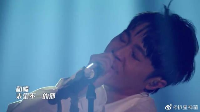 三哥谈和白岩松交情,吴青峰超燃演唱最新单曲